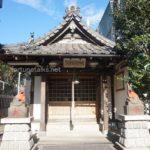 【東京パワースポット】新宿宝くじ神社!外れくじ供養『宝禄稲荷神社』由来やアクセスは?
