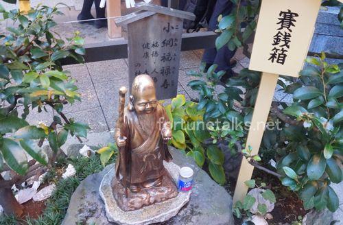 小網神社の福禄寿