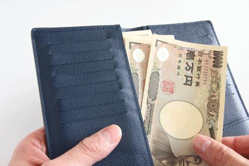 【長財布で開運?】財布で変わる?金運アップの道!貯まる増える・お金に好かれる方法とは?